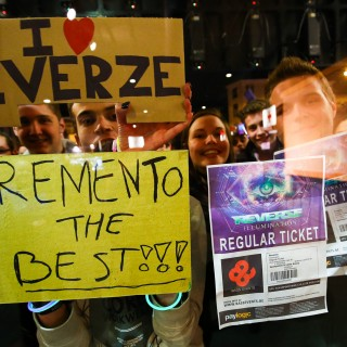 Reverze - Illumination | Official 2015 Pictures